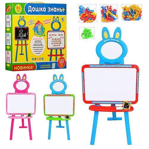 Мольберт дошка знань дитячий і магнітна дошка для малювання 3 в 1 0703 UK-ENG | Синій з червоним