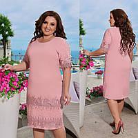 Платье женское 5617вл батал
