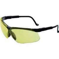 Защитные очки Truper  LEDE-SA 100% поликарбонат (голубые) (желтые) (прозрачные)(зеленые)(черные)