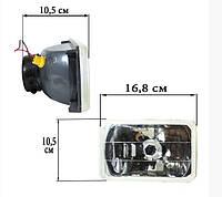 168*105 мм. Доп фары врезные, штатные в бампер, фары на 2 лампы.