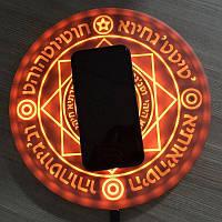Магическая беспроводная зарядка к мобильным телефонам/планшетам