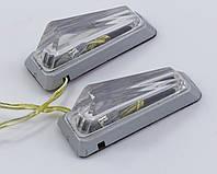 Габаритные огни 12 В. Габариты на бампер, на капот, на крышу, в решетку радиатора. Цвет синий.
