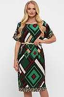 Красивое зеленое платье большого размера от 52 до 58 летнее принт абстрактный изумрудный
