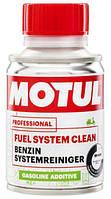 Промывка топливной системы скуетров Motul FUEL SYSTEM CLEAN SCOOTER  (75 мл)