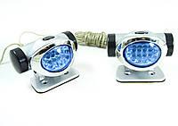 Габаритные огни 12 В. Габариты на бампера с регулировкой угла освещения. Цвет синий.
