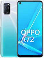 "Смартфон Oppo A72 4/128GB Dual Sim Shining White; 6.5"" (2400х1080) TFT / Qualcomm Snapdragon 665 / ОЗУ 4 ГБ / 128 ГБ встроенной + microSD до 256 ГБ /"
