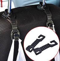 Крючки для пакетов в автомобиль. Универсальные крючки для вещей, сумок, портфелей. Крепятся за подголовник