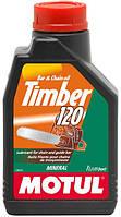 Масло для цепных пил MOTUL Timber  120   (1L) (минеральное)