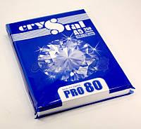 Папір офісний А5 250арк 80г/м2 (20)