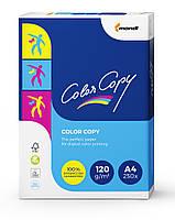 Папір А4 250арк 120г/м2 Color Copy Mondi (7)