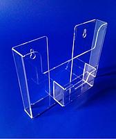 Настенный карман А5 формата вертикальный с визитницей
