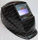 Зварювальна маска Промінь М-700 (3 регулятора), фото 4