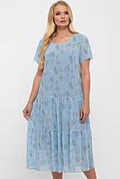 Нежное шифоновое платье голубое в больших размерах ниже колена от 52 до 58 размера