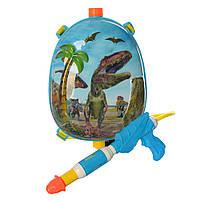 Водяной пистолет автомат с баллоном на плечи Динозавры (5952)