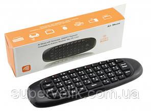 Гироскопический пульт (воздушная мышка) - клавиатура Air Mouse C120 (русская раскладка)