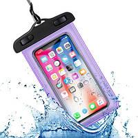 Водонепроницаемый чехол / кейс для телефона универсальный Alitek Purple