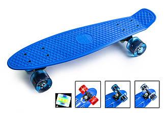Скейтборд Пенні борд 22 дюйма синій світяться колеса