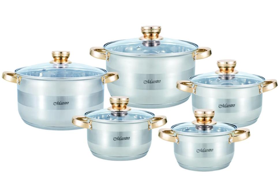 Набор кухонной посуды 10 предметов Maestro MR-2206-10 из нержавеющей стали