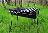 Раскладной мангал - чемодан Easy Camping на 12 шампуров, фото 3