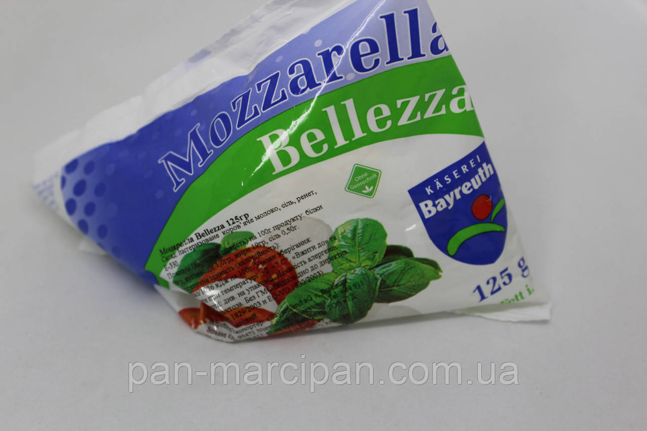 Сир моцарелла Bellezza 125 г Німеччина