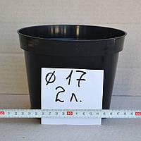 Горшки 2 л. круглые Donplast (Польша), фото 1