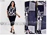 Літній жіночий костюм великого розміру 50-52\ 54-56\ 58-60\ 62-64\ 66-68\ 70-72, фото 2
