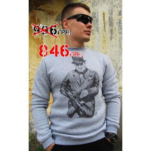 "Свитшот зимний ""WS- Winston Churchill"" (Winter Sweatshirt Winston Churchill), [1232] Iron Grey"