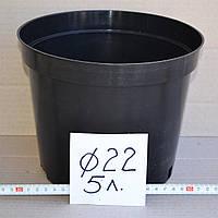 Горшки 5 литров, круглые Donplast (Польша)