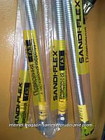 """Шланг нержавійка(олівець) для підключення газу Sandi-Flex 1/2""""гш 40см, фото 1"""