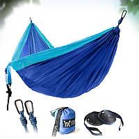 Гамак подвесной туристический 300х200 см для отдыха на природе, даче, в саду