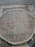 АКРИЛОВЫЙ КОВЕР КРУГЛОЙ ФОРМЫ  AMATIS 17149 70, фото 2
