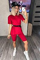 Женский прогулочный костюм с поясом Красный, 48-52