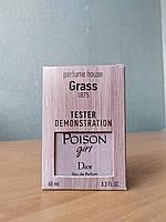 Женская парфюмированная вода в тестере  Christian Dior Poison Girl Eau de Parfum 60 мл (реплика)