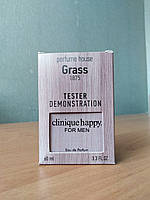 Мужская парфюмерия Clinique happy (клиник хэппи) тестер 60 ml (реплика)