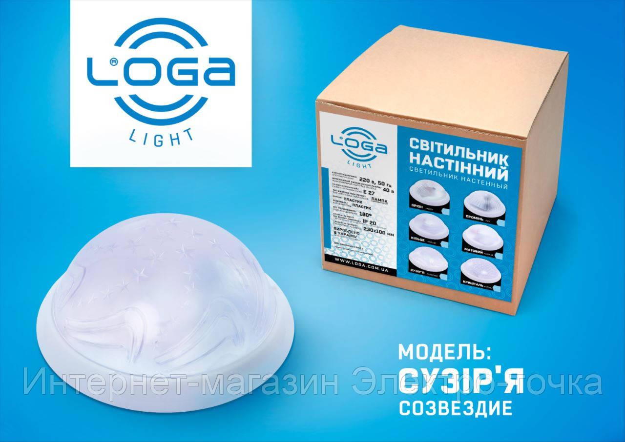 """Світильник настінний """"Сузір'я"""".Україна. (ТМ LOGA ® Light)"""