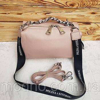 Женская кожаная сумка с двумя ремешками через и на плечо Polina & Eiterou Пудровый