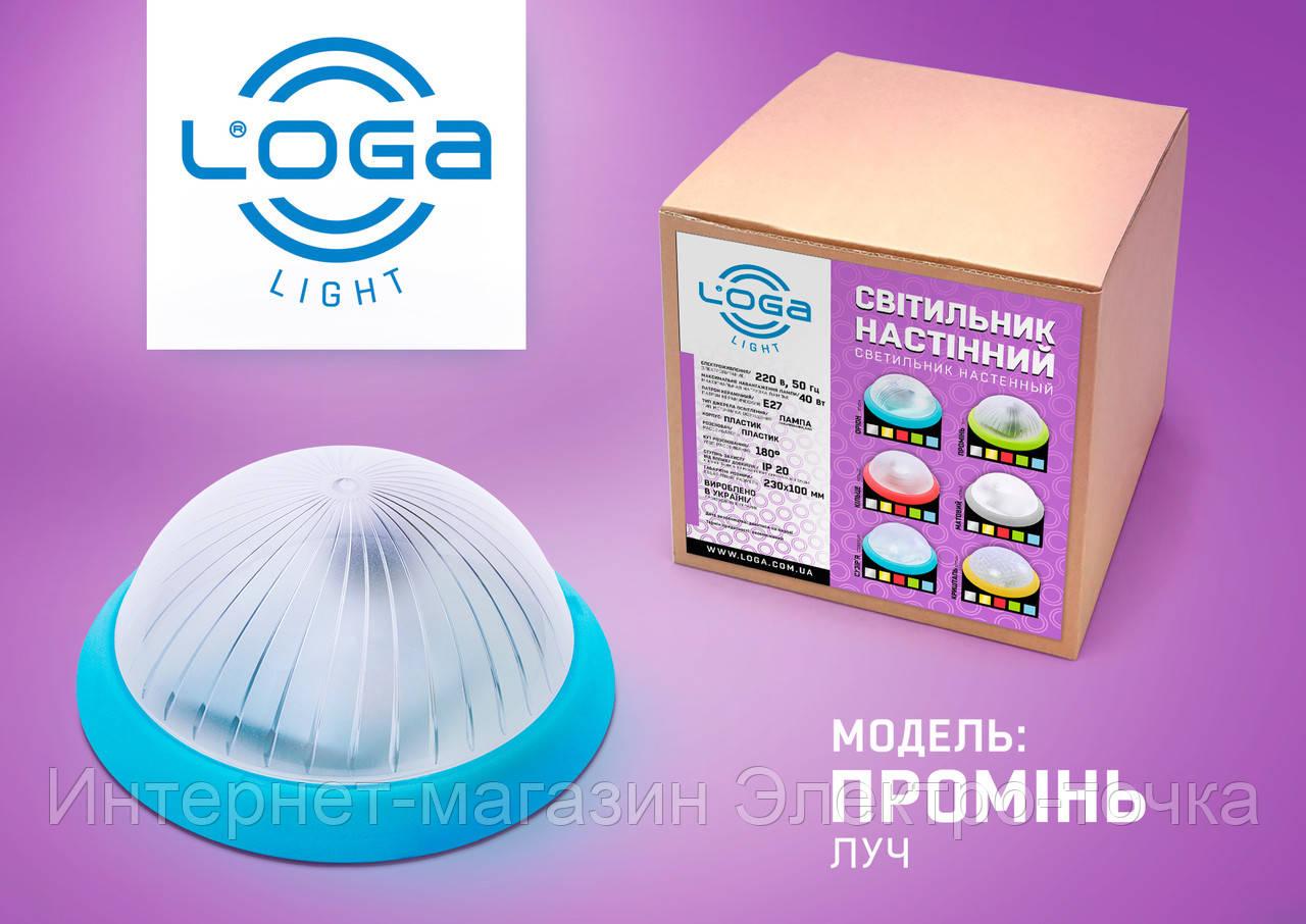 """LED Светильник настенный """"Луч"""" синий.Украина.(ТМ LOGA ® Light)"""