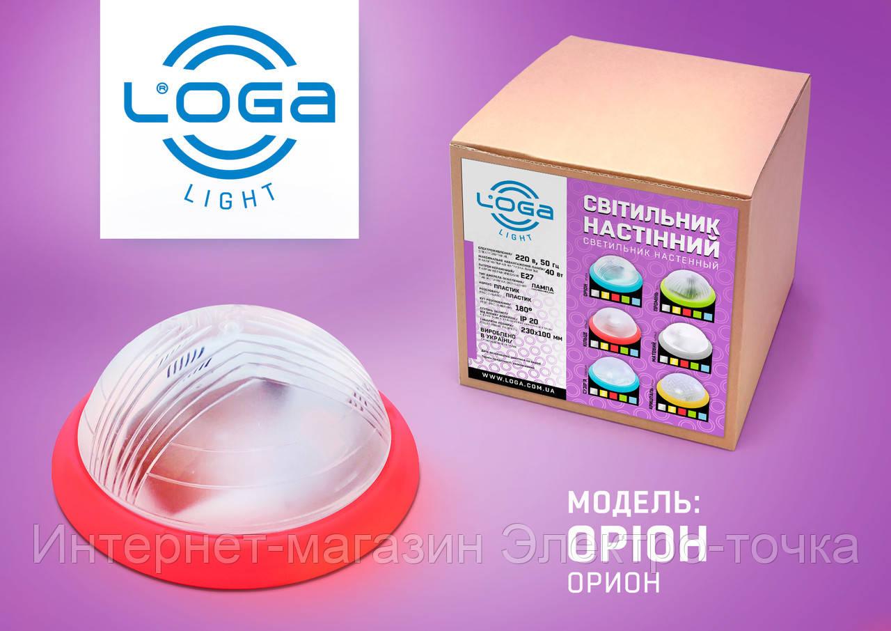 """LED Світильник настінний """"Оріон"""" червоний.Україна.(ТМ LOGA ® Light)"""
