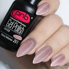 Цветной гель-лак PNB Professional №261, 8 мл