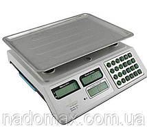 Весы торговые электронные аккумуляторные 50 кг Crownberg CB 5006