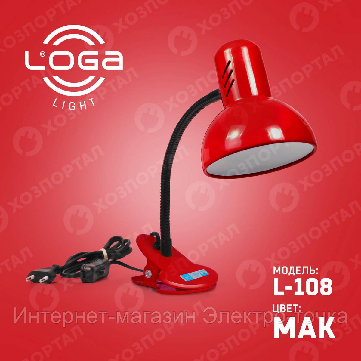 "Лампа-прищіпка ""Мак"" Україна.(ТМ LOGA ® Light)"
