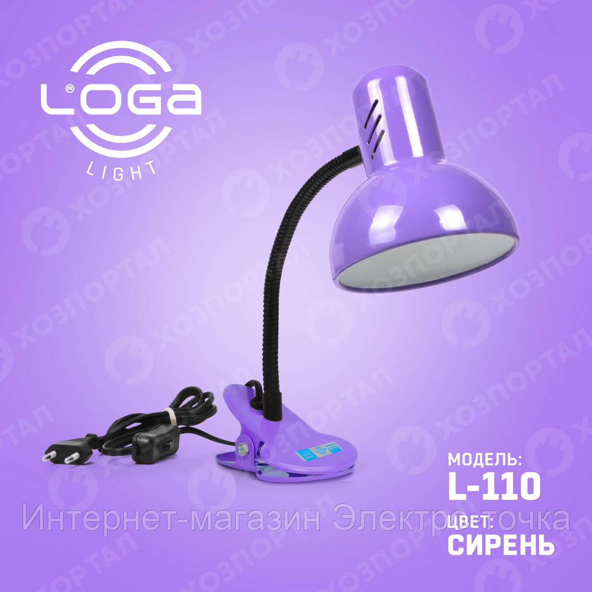 "Лампа-прищепка ""Сирень"" Украина.(ТМ LOGA ® Light)"
