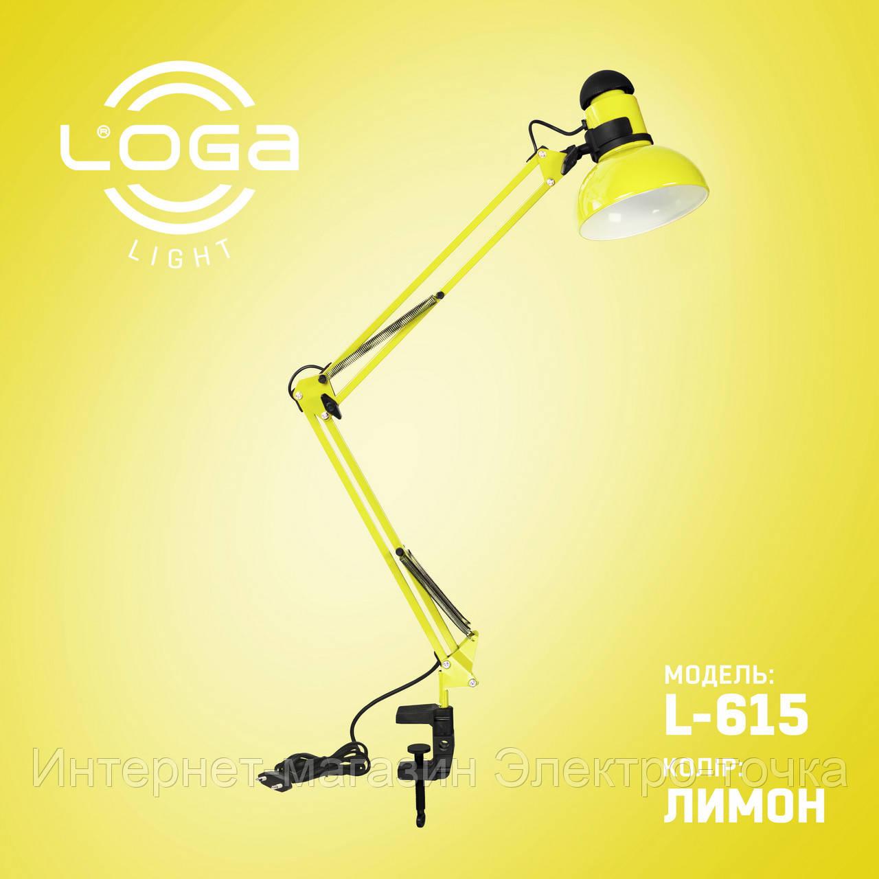 """Лампа настольная со струбциной """"Лимон"""".Украина.(ТМ LOGA ® Light)"""