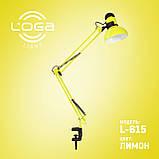 """Лампа настольная со струбциной """"Лимон"""".Украина.(ТМ LOGA ® Light), фото 3"""