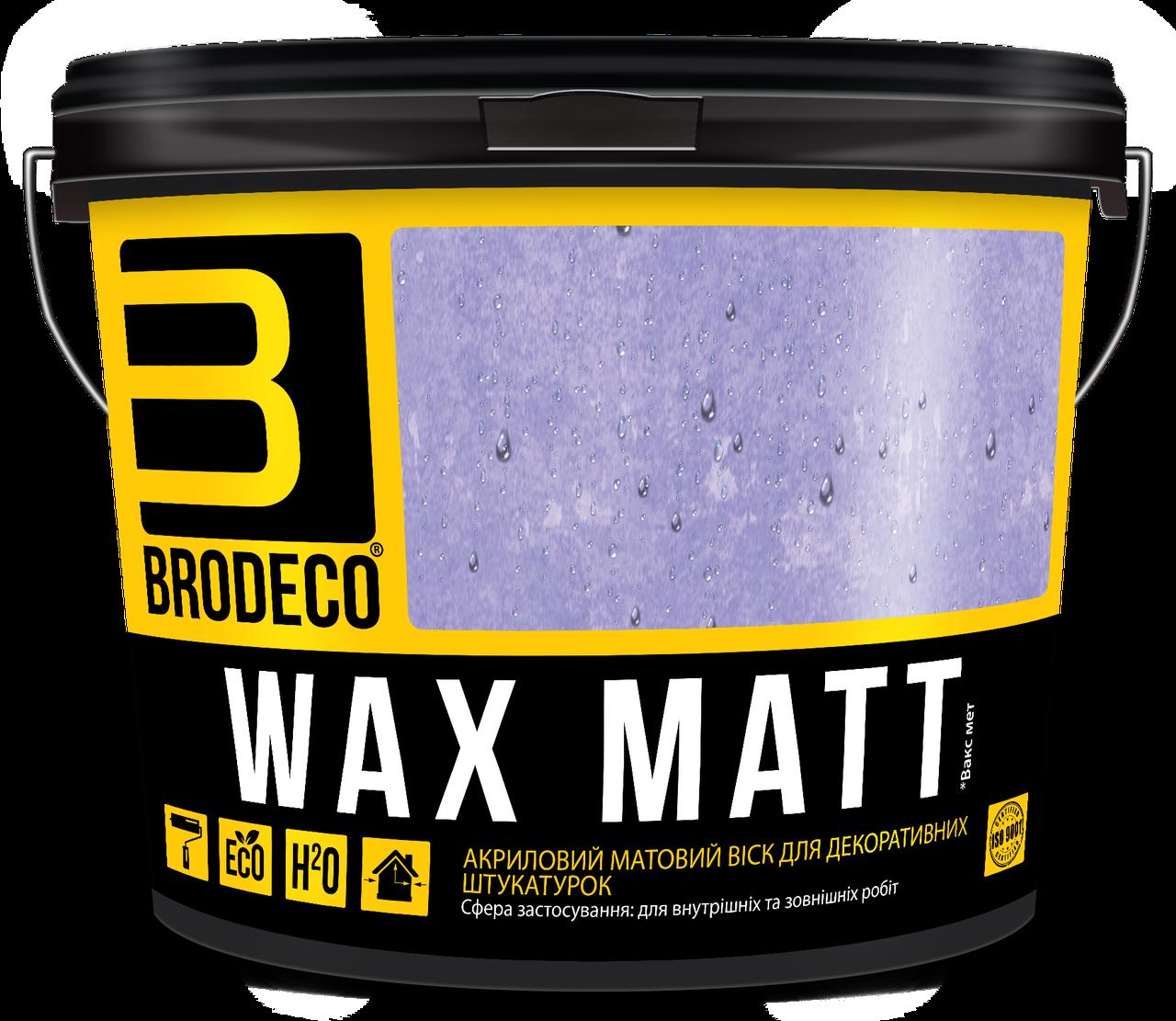 Воск для фактурной штукатурки Wax Matt TM Brodeco 10л