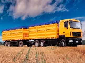 Автомобиль зерновоз самосвал на базе МАЗ