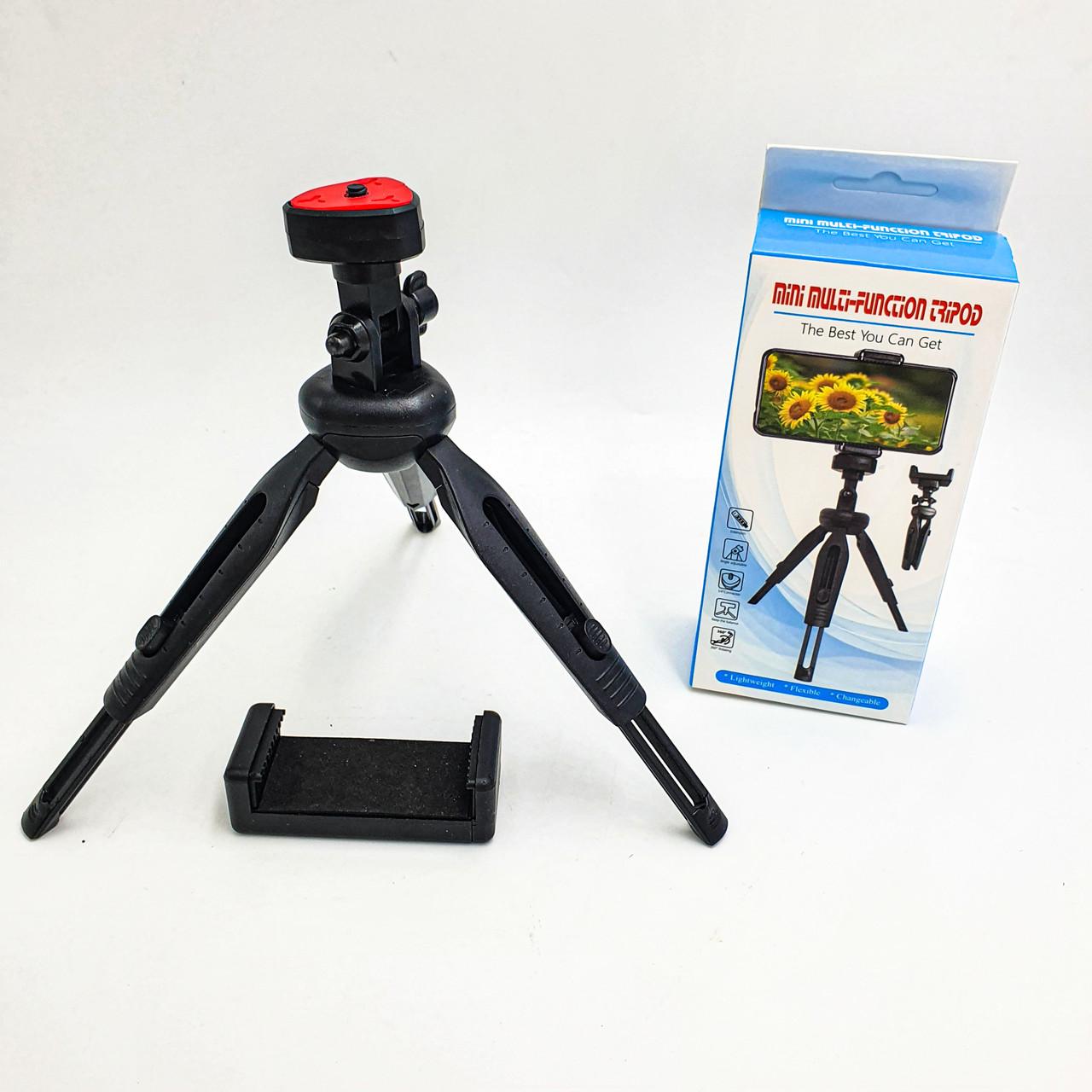Телескопічний Штатив для камери телефону 15-22 см трипод UKC Mini multi Function tripod чорний