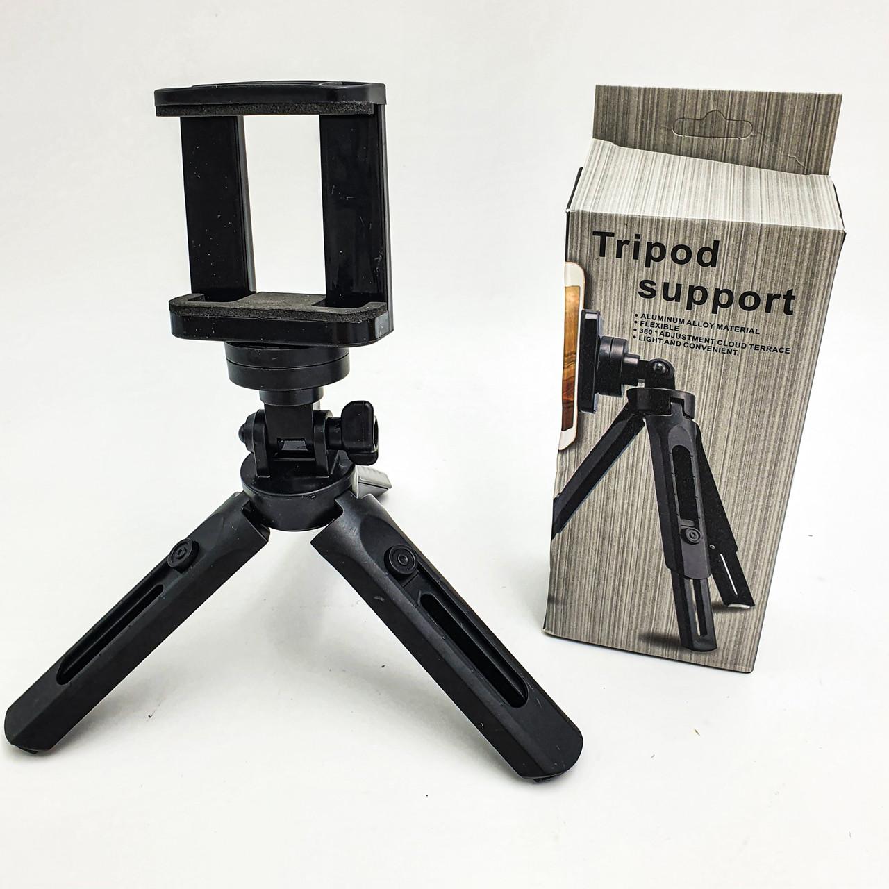 Штатив телескопический для телефона камеры 12-20 см трипод UKC Tripod support черный