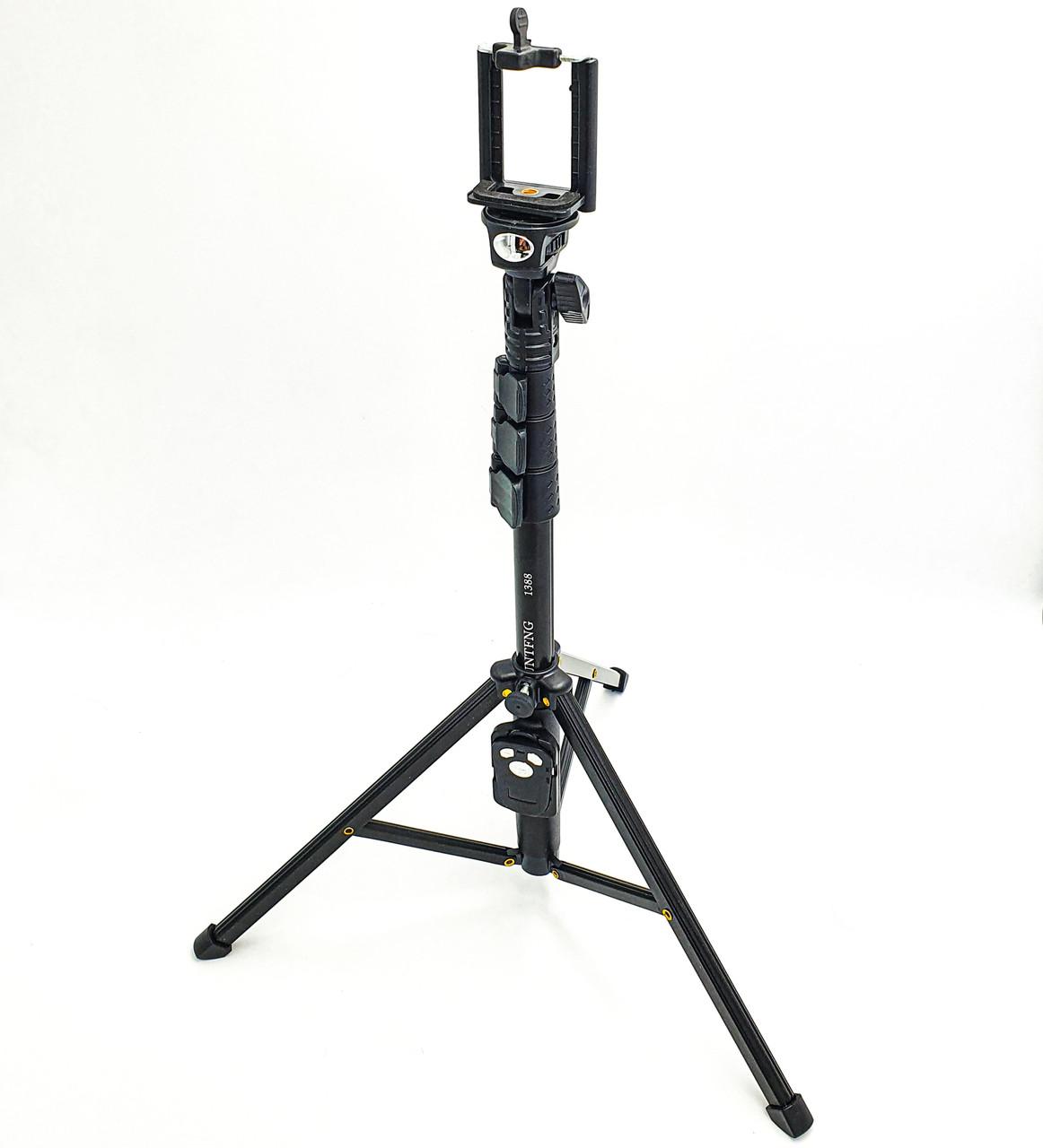 Штатив телескопический для телефона камеры селфи палка с Bluetooth пультом ДУ 43-123 см трипод с чехлом