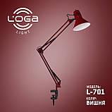 """Лампа настільна зі струбциною """"Вишня"""" Україна.(ТМ LOGA ® Light), фото 3"""